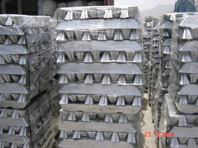 Product Aluminium Alloys : Aluminum alloy ingots